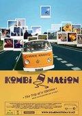 Kombi Nation 海报