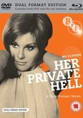 Her Private Hell 海报
