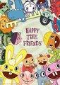 欢乐树的朋友们