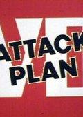 VD Attack Plan 海报