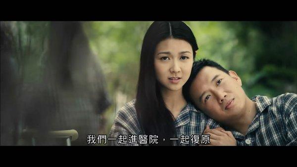 百家乐翻天(Mr. & Mrs. Gambler) - 电影图片 | 电