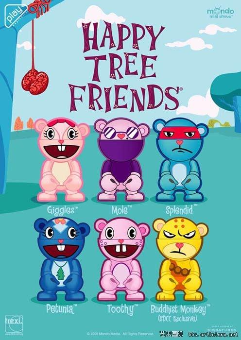 欢乐树的朋友们:第一滴血