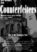 Counterfeiters 海报