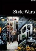 Style Wars 海报