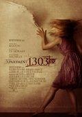 1303大厦 3D 海报