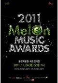 Melon颁奖典礼