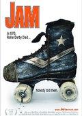 Jam 海报