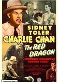 The Red Dragon 海报