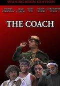 The Coach 海报
