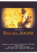 Ballad of a Soldier 海报