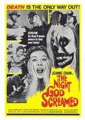 The Night God Screamed 海报