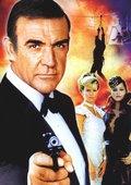 007外传之巡弋飞弹 海报