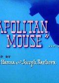 Neapolitan Mouse 海报