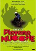 Making of 'Piovono mucche' 海报
