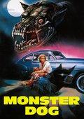 怪物狗 海报