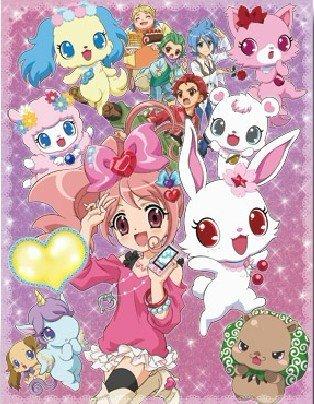 您的位置: 电驴大全 动漫 电视版 宝石宠物 kira☆deko!