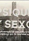 Psique y sexo 海报