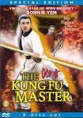 Kung Fu Master 海报