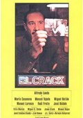 El crack 海报