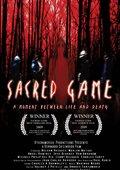 Sacred Game 海报