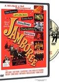 Jamboree 海报