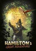 汉密尔顿的大冒险 海报