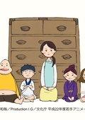PROJECT A:木橱童子 海报