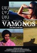Vamonos 海报