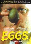 蛋头 海报