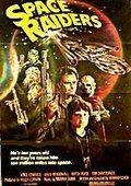 Space Raiders 海报