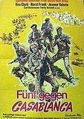沙漠突击队 海报