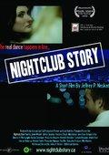 Nightclub Story 海报