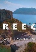 BBC:西蒙·里夫希腊之旅