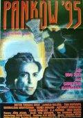 Pankow '95 海报