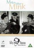 Make Mine Mink 海报
