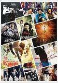 2013华语电影年度混剪