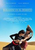 沙漠舞者 海报