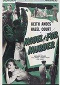 Model for Murder 海报