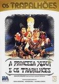 A Princesa Xuxa e os Trapalhões 海报