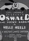 Hells Heels 海报
