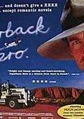 Paperback Hero 海报