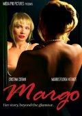 Margo 海报