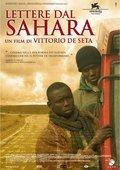 Lettere dal Sahara 海报