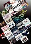 2015韩国梦想演唱会 春季版