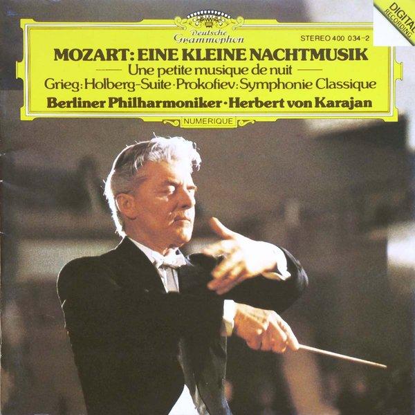 herbert von karajan -《莫扎特:g大调弦乐小夜曲, 格里格:霍尔堡组曲