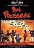 Bal poussière 海报
