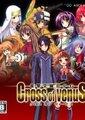 电击学园RPG:女神的十字架