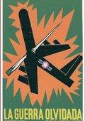 老挝:被遗忘的战争 海报