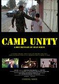 Camp Unity 海报