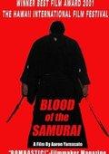 Blood of the Samurai 海报